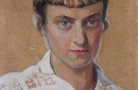 15 вересня. Олена Кульчицька