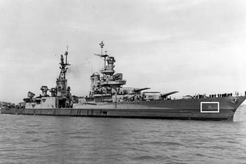 На дні Тихого океану знайшли втоплений у 1945 році американський крейсер