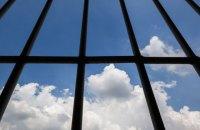 З одеської колонії втекли троє в'язнів (оновлено)
