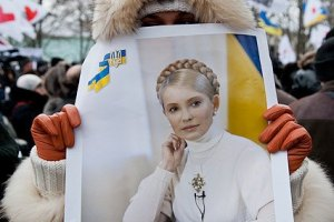 Альянс демократов поддержал присуждение Тимошенко Нобелевской премии