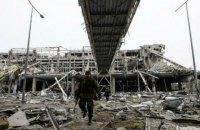 """Боєць """"Карпатської Січі"""" загинув біля Донецького аеропорту"""