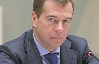 """Медведев о встрече с Ющенко: """"Он хотел, а у меня не вышло"""""""