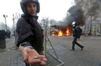 Рада зробила постраждалих на Майдані інвалідами війни