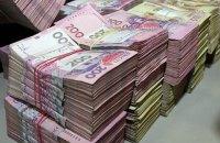 У першому кварталі держбюджет отримав 236,9 млрд гривень