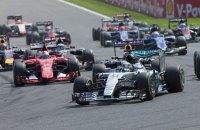 Американская Liberty Media объявила о покупке Формулы 1