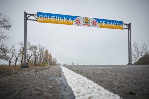 """Боевики """"ДНР"""" накануне нормандской встречи заявили о претензиях на всю Донецкую область"""