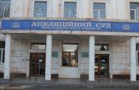 У Дніпропетровській області у помічника судді підтвердили COVID-19