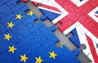Великобритания опубликовала текст 1246-страничного торгового соглашения с ЕС