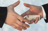 Чиновник райгосадминистрации требовал от бизнесмена 75 тыс. грн взятки