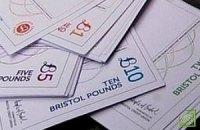 Британский город ввел свою валюту