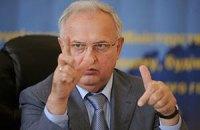 Донецкий горсовет выделит бесплатный гараж жене Близнюка