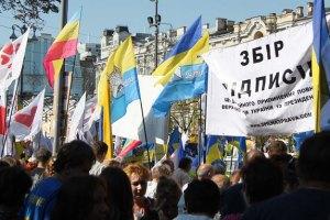 Учасники з'їзду опозиції вирушили до Верховної Ради