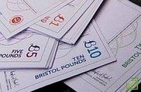 Британське місто вводить власну валюту