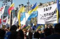 Участники съезда оппозиции выдвинулись к Верховной Раде