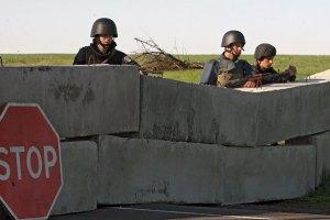 Бійці МВС, СБУ та ЗСУ продовжують блокувати Слов'янськ