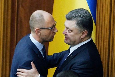 Яценюк призвал Порошенко к единству