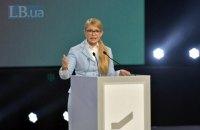 Трудовая миграция - недооцененный процесс, последствия которого будут сказываться столетиями, - Тимошенко
