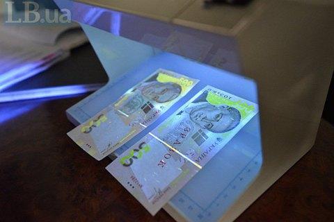 Годовой доход больше миллиона гривен задекларировали более 4800 украинцев, - ГФС