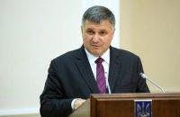 Поліція встановила 36 фактів підкупу виборців, - Аваков