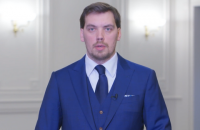 Гончарук поручил отстранить руководителя Закарпатского лесхоза
