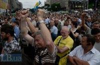 На Майдане огласили требования к Порошенко