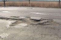 Рада відмовилася створити держфонд для фінансування будівництва, утримання і ремонту автодоріг