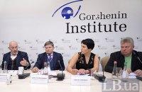 Реінтеграція Донбасу. Аналіз і прогноз