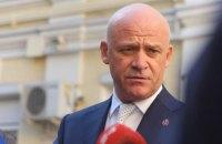 ВАКС призначив Труханову заставу 30 млн гривень