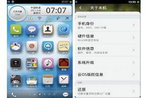 Китайский портал Alibaba выпустил операционку для смартфонов и планшетов