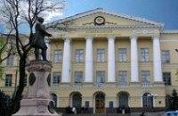 Днепропетровский университет принял участие в 42 международных проектах