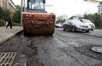 У Криму через брак коштів руйнуються дороги