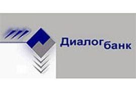 НБУ ввел временную администрацию в  ООО «Диалогбанк»