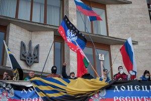 Генпрокуратура вважає ДНР і ЛНР терористичними організаціями