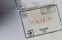 """""""Укрзализныця"""" объявила цены со скидкой на поезда в 10 городов Европы"""