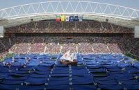 Фінальну стадію Ліги націй прийме Португалія