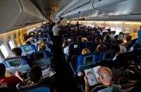 Туроператор Join UP! припинить польоти з Херсона і Миколаєва і скоротить тури в Єгипет