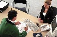 Банки ищут кредитных клерков и риск-менеджеров