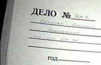 МВС порушило 36 кримінальних справ під час виборчої кампанії