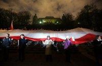Польща відзначає 98-му річницю незалежності