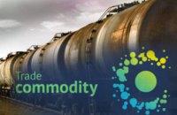 """Нацполіція повідомила про відмову скандальної """"Трейд Коммодити"""" в закупівлі палива"""