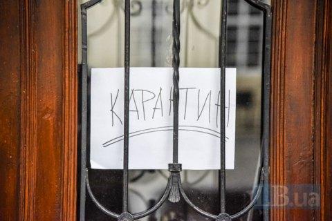 З'явився орієнтовний план пом'якшення карантину в Україні