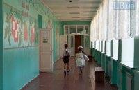 В Николаеве коронавирус выявили в шести учебных заведениях