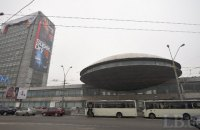 """У Києві продали три будівлі поруч з """"Тарілкою"""" на Либідській за 218 мільйонів"""
