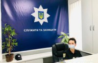 На Прикарпатті відкрили перший поліцейський фронт-офіс