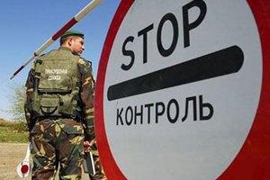 Кабмин официально закрыл пограничные пункты пропуска в Крыму