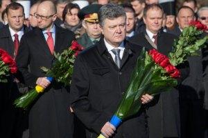 Порошенко учредил медаль в честь 70-летия освобождения от фашистов