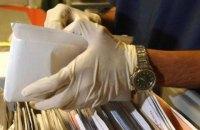 Служба внешней разведки закупила 130 тыс. конвертов