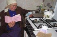 МВФ змалював вигоду для бідних українців від зростання цін на газ