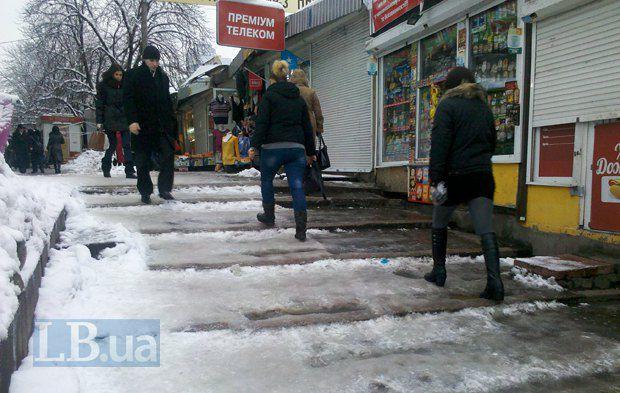 Экстрим-спуск недалеко от метро Берейстейская