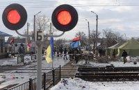 Євросоюз закликав припинити блокування залізниці на Донбасі